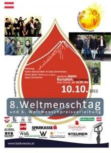 Weltmenschtag 2012